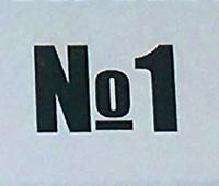 Стоматологическая поликлиника №1