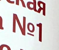 Адвокатская контора №1