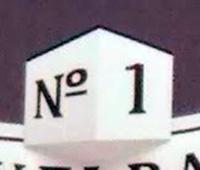 Булочная-кондитерская №1