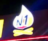 Мангальная №1
